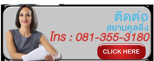 tel-0813553180